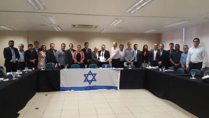 BioTec-Amazônia participa de reunião com Israeli Innovation Agency